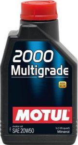 Motul 2000 MGRD 20W50 1L