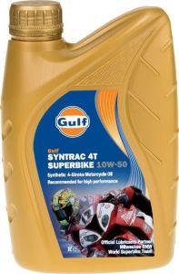 Gulf Syntrac 4T Superbike 10W50 1L